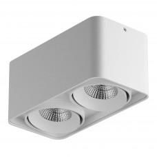 212526 Светильник MONOCCO HP16 белый (в комплекте)